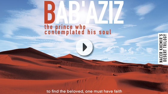 Bab'Aziz (Theatrical Trailer)